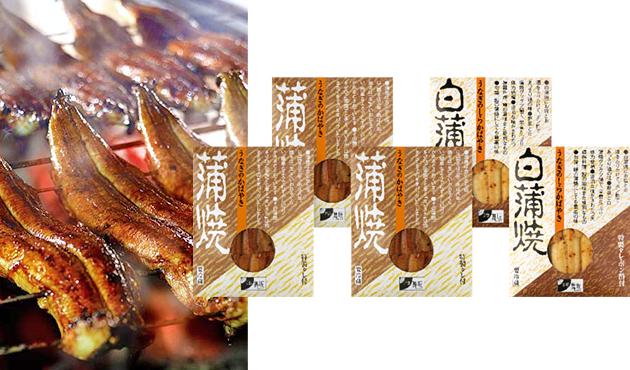 京のうなぎ レトルトパック 鰻蒲焼+白蒲焼(5パック)