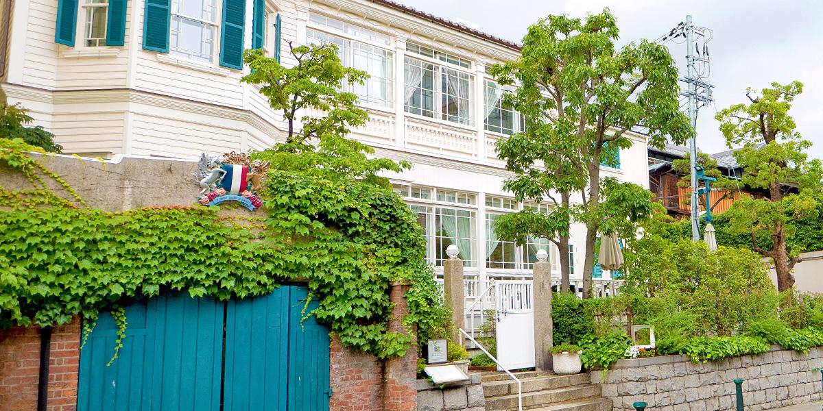 神戸北野で100年以上続く異人館のグランメゾンにて、シャンパーニュで乾杯!