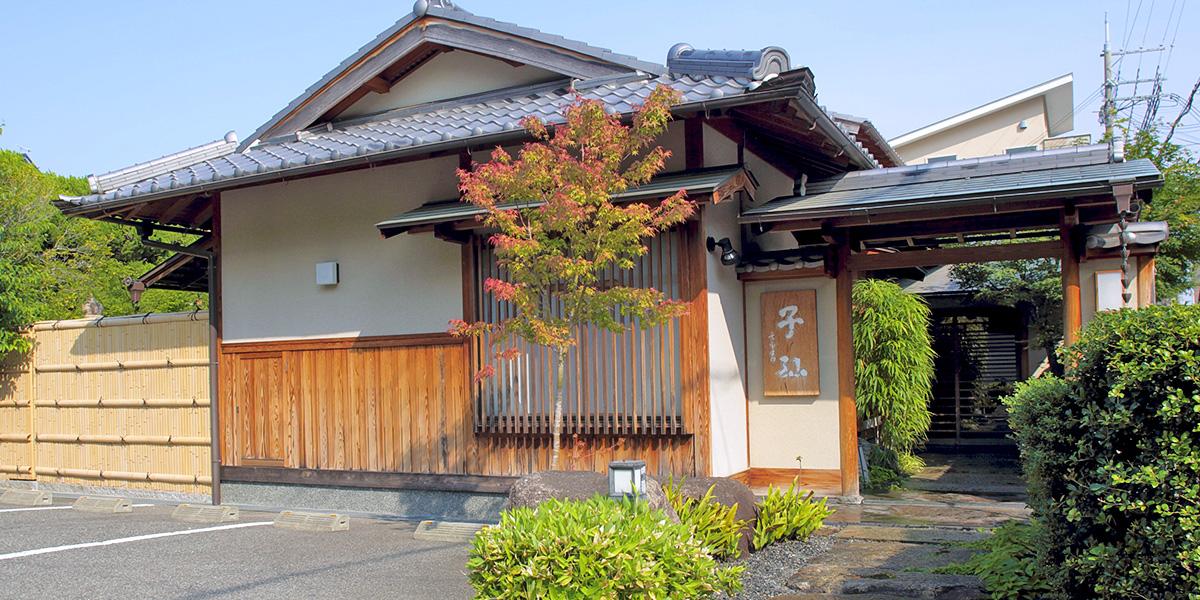 数寄屋造りの一軒家で、王道の日本料理をいただく
