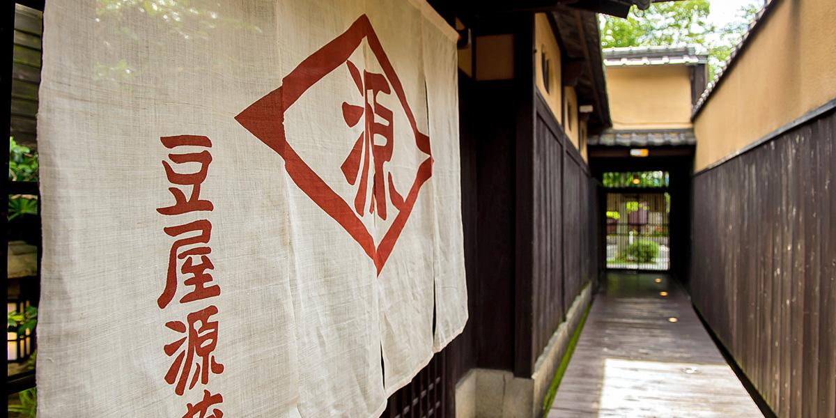 京の旬味と自家製とうふとゆばと。清澄なる味わいに浸る