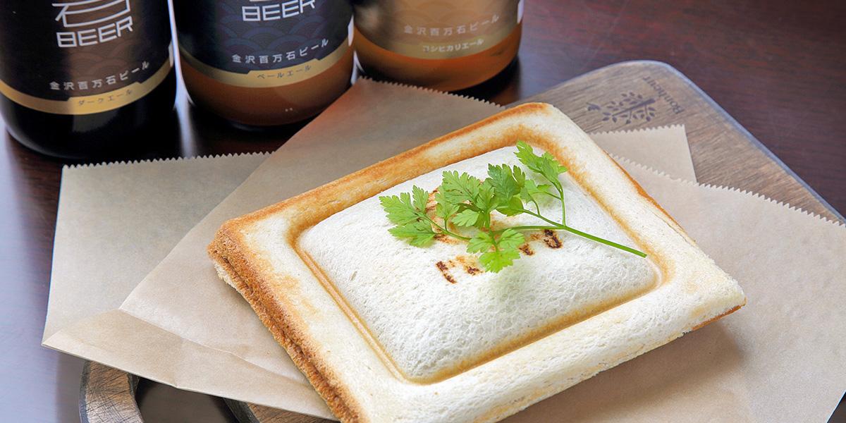 ひがし茶屋街で江戸時代の情緒を感じるカフェへ