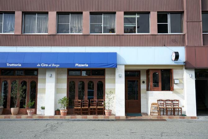 日本トップレベルのピッツァが楽しめるご夫婦が営むイタリア食堂