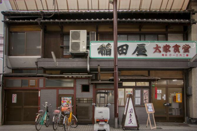 福山の地で約100年。街を見守ってきた食堂。