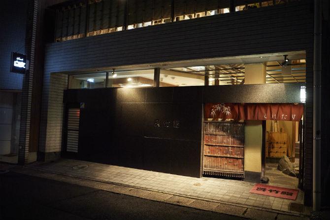 地元民に愛される、松江を代表する寿司店